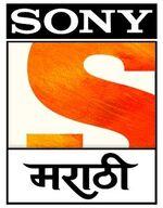 Sony Marathi.jpg