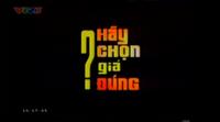 TPIR Vietnam (2004-2015, logo VTV3 2013-2014)