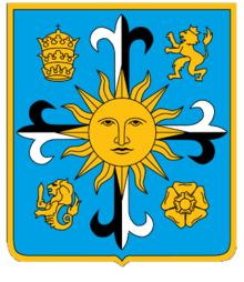 UST COAT OF ARMS.png