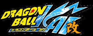 Dragon Ball Kai.png