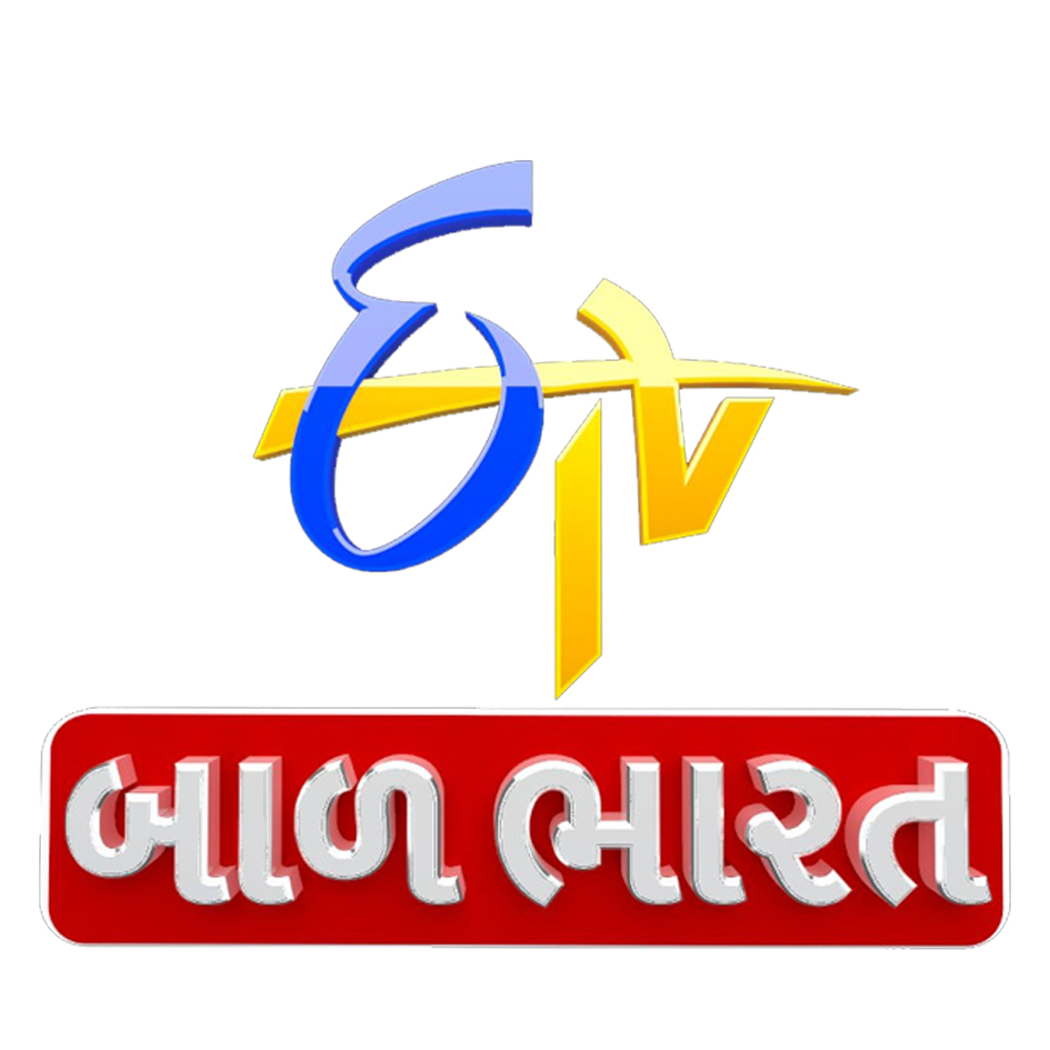 ETV Bal Bharat Gujarati
