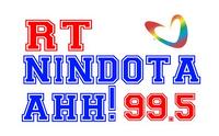 99.5 RT Cebu Logo 2005.png