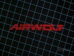 Airwolf logo.jpg