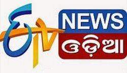 Etv News Odia.jpg