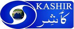 DD-Kashir.jpg