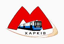 Kharkiv Metro