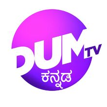Dum TV Kannada.jpg
