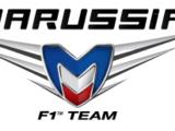 Marussia (F1)