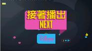 DCHKNextSign2018