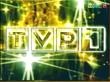 TVP1 1998 (1)