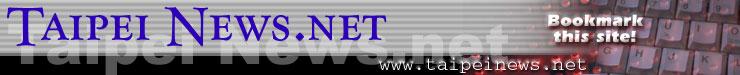 Taipei News.Net
