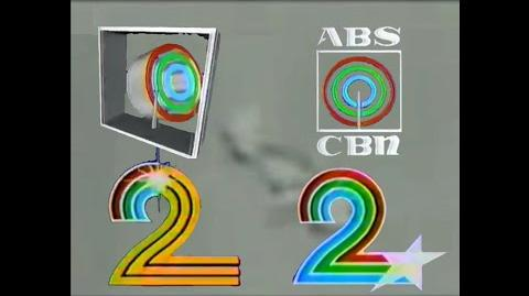 ABS-CBN Station ID (1989)