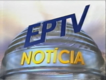 EPTV Noticia 2000.png