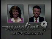 KWTV Suarez Bowen 1987 ID
