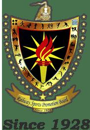 Railways Sports Promotion Board