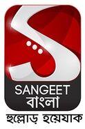 Sangeet Bangla (2021, with slogan)
