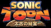 SonicToon WiiU logo.png
