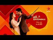 -JinMayajalam today at 4 PM on -StarMaa
