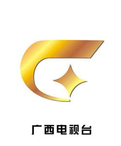 GuangxiTV