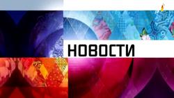 Novosti Sochi 2014