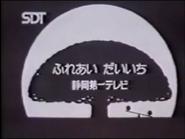 SDT JP