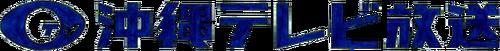 Okinawa TV 1st logos.png