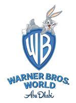 Warner Bros. World Abu Dhabi.jpg
