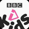 IPlayer Kids App