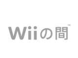 Wii no Ma