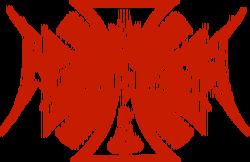 Ad Hominem logo metal.png
