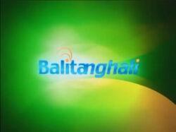 Balitanghali-Logo-2005.jpg