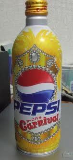 Pepsi Carnival
