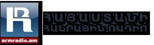 Public Radio of Armenia (hy).png