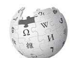 Afrikaans Wikipedia