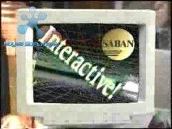 Saban Interactive 1995.jpg