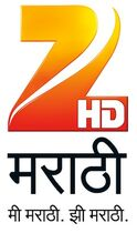 Zee-Marathi HD - logo - 20 Nov 2016.jpg