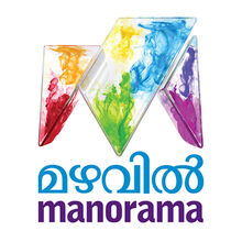 Mazhavil-manorama.jpg