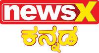 NewsX Kannada.jpeg