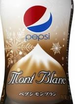Pepsi Mont Blanc