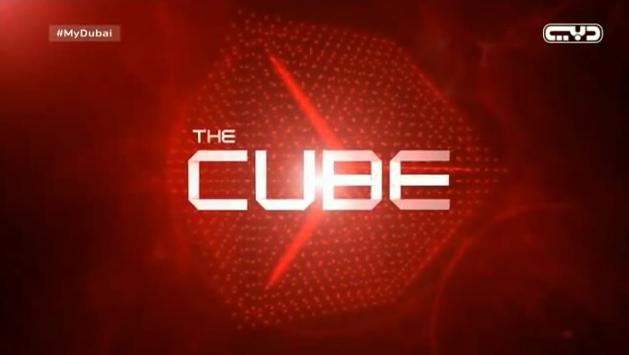 The Cube (Arab World)