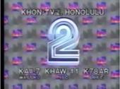 KHON-TV NBC Be There 1983