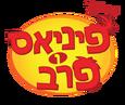 P&F-Hebrew