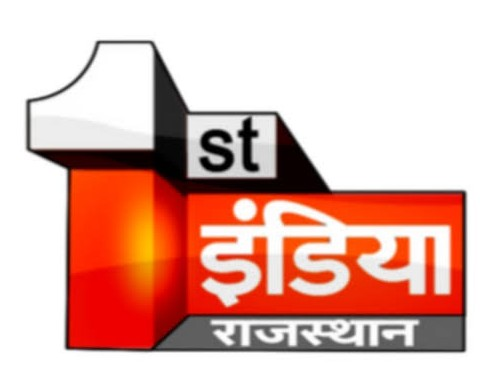 First India News Rajasthan