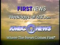 Kmbcfirstnews