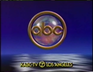Vision Quest on ABC