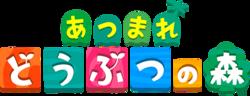 Visual logo sp.png