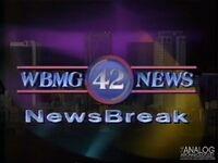 WBMG 42 News Newsbreak March 1994