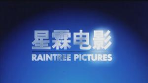 Raintree1.png