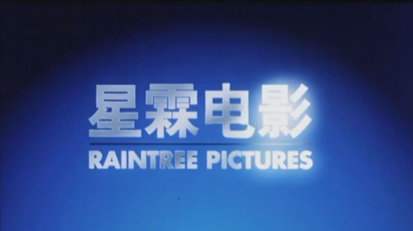 MediaCorp Raintree Pictures