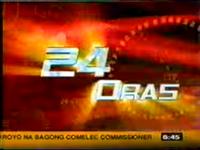 24 Oras Secondary Logo (2004)